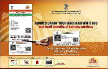 adhaar card