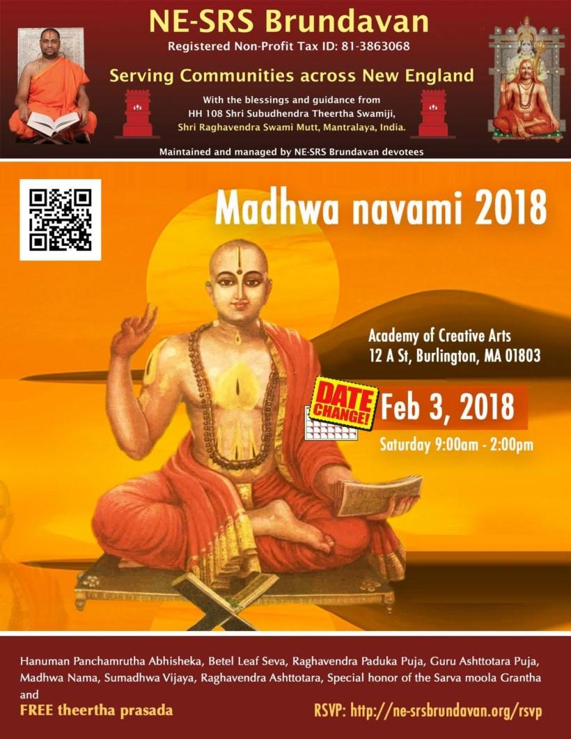 http://indianewengland.com/wp-content/uploads/2018/01/Madhu-image-e1515696126619.jpeg