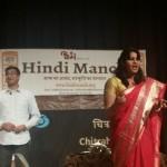 Hindi-6