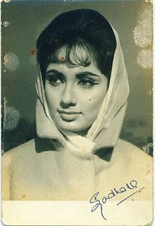 Sadhana (Photo: Wikipedia)