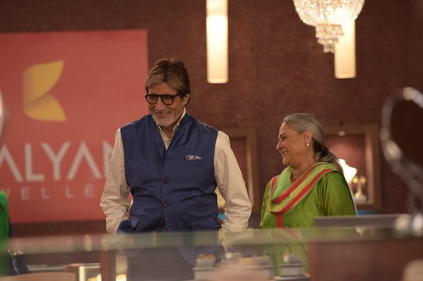 Big B twitted this photo.