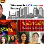 Marathi Cinema Boston-sized