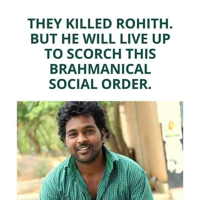 Rohit Vemula (Photo: Facebook)
