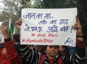 JNU protests (Photo courtesy: Chandra Prakash Jha/Facebook)
