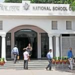 National School of Drama 1