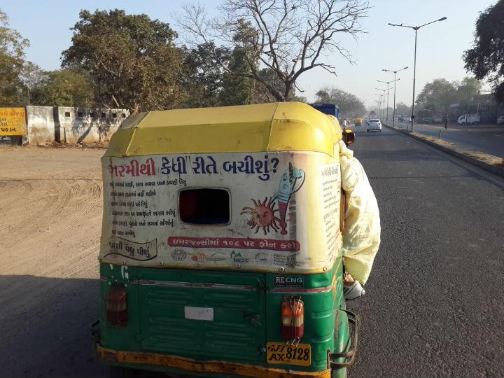 Ahmedabad_HAP Ad on AutoRickshaw-s