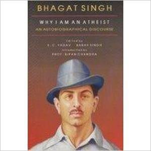Bhagat Singh Book