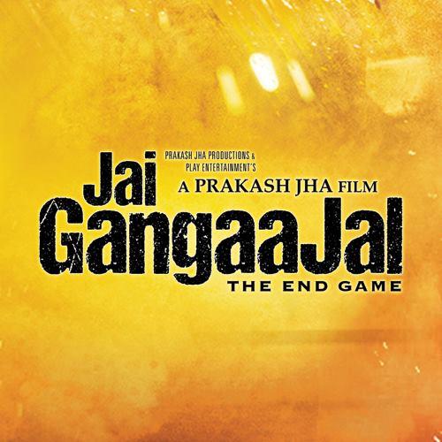 Jai Gangajal