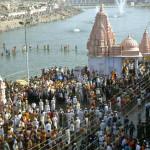 Ujjain-Kumbh