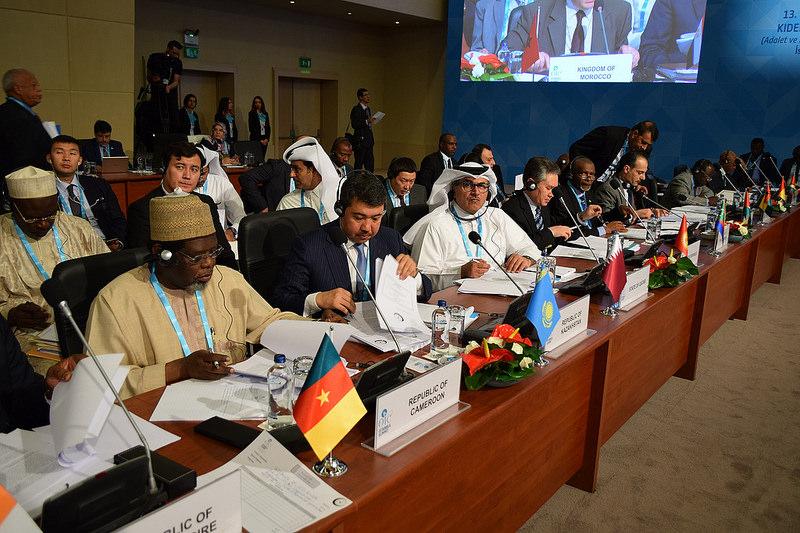 Photo: organization of Islamic Cooperation