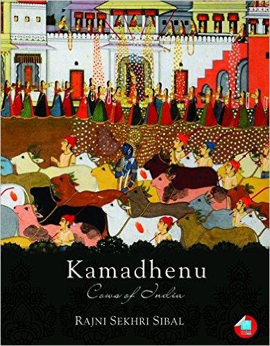 Book-Kamadhenu