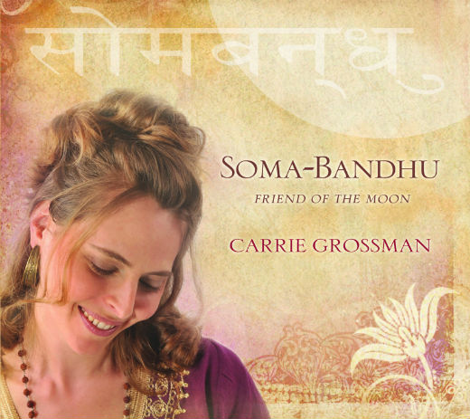 """The cover of a record, """"Soma Bandhu,"""" by Carrie Grossman, who has adopted the Hindu name Dayashila. Some students at Brown University protested against her singing kirtans because she is white and not born a Hindu. Her record includes the kirtans """"Om Nama Shivaya,"""" """"Jai Ma"""" and """"Sarve Bhavantu."""""""