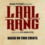 Laal Rang-logo-large-s