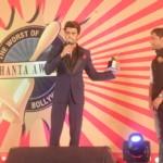 Ghanta Award