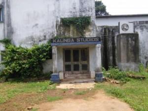 Kalinga Studio (Photo courtesy: DNA India)