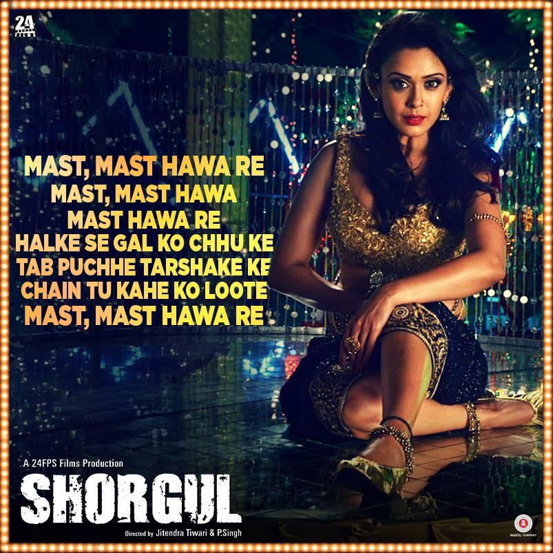 Shorgul-cover
