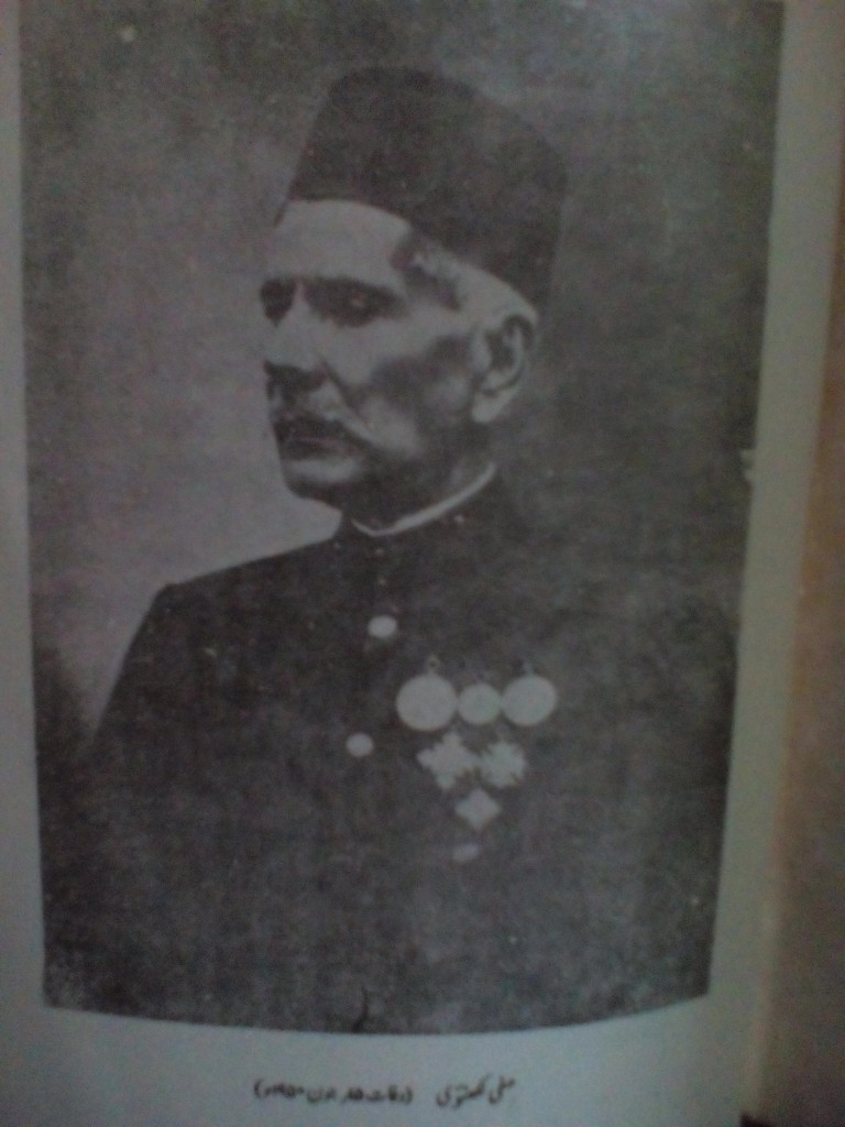 Urdu poet Syed Ali Naqi Zaidi 'Safi Lakhnavi' (1862-1950) who played a major role in ghazal's transition into the modern age