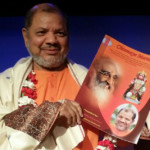 chinmaya-souvenir-guruji-cover-s