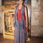 Chauthi Koot