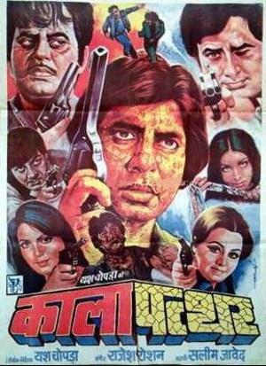 Kala Pathar Poster