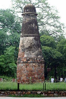 Kor Minar in Delhi