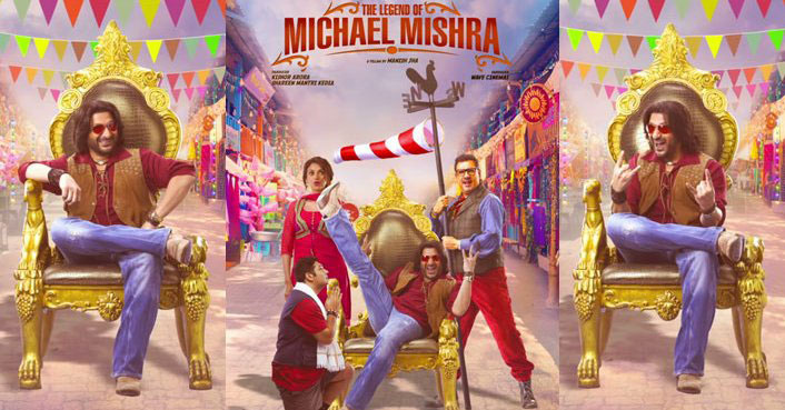 Michael Mishra