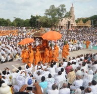 Pramukh-cremation