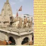 panchmukhi-hanuman-temple