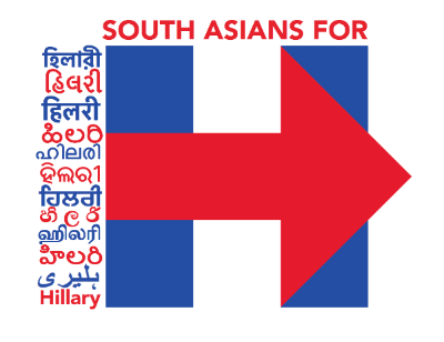 South Asians For Hillary