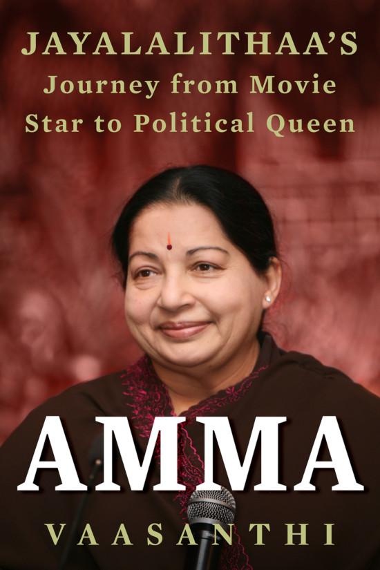 amma-jayalalithaa