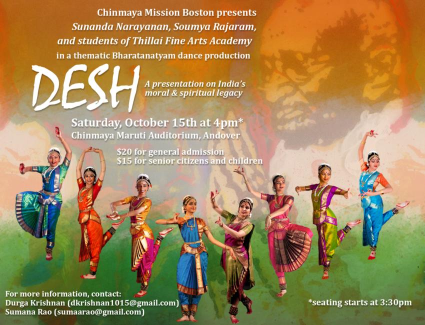 desh-bharatnatyam-poster