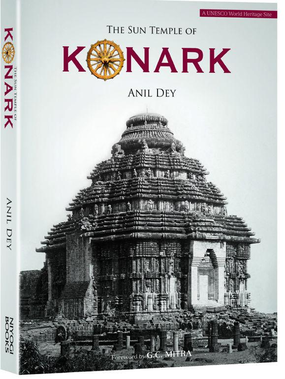 konark-cover-c