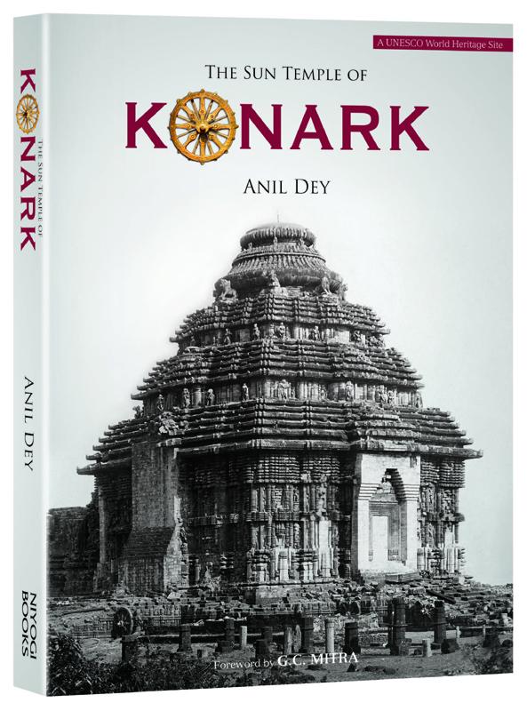 konark-cover-pic-1