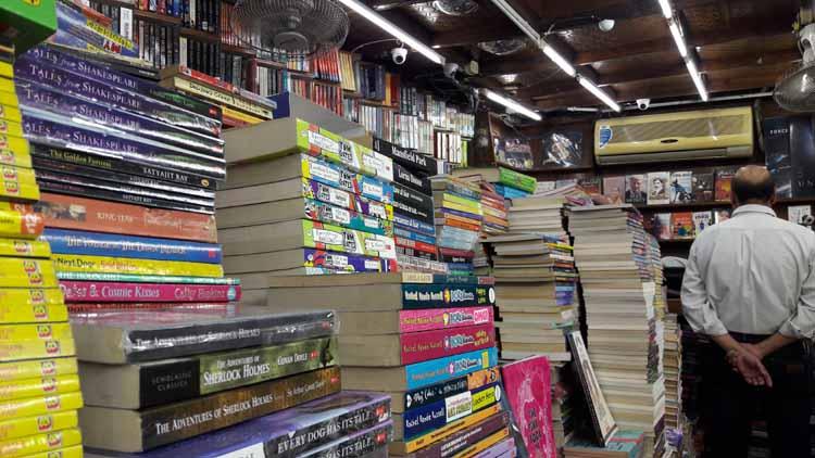 Famous Bookstore at Janpath in New Delhi