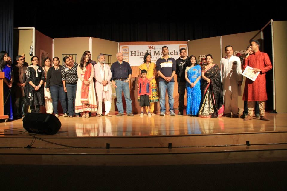 hindi-manch-15