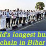 Bihar-nasha