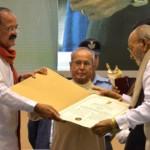 President-film award