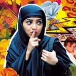 Lipstick Under my burkha-fb