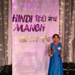Hindi Manch-Shreya Madhu