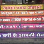 Tapasya Paratha