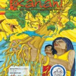 kahani cover-2009-1