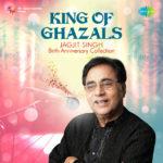 Jagjit Singh-album cover