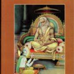 Yoga Vashishtha