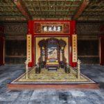 Pem-china-interior