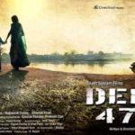 Delhi 47 Km