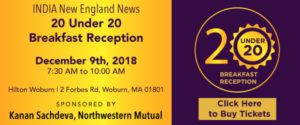 "2018 ""20 Under 20"" Breakfast Reception @ Hilton Woburn 