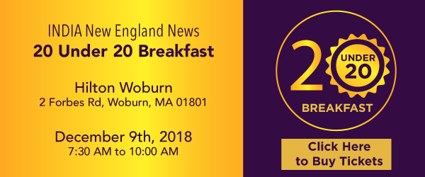 "2018 ""20 Under 20"" Breakfast @ Hilton Woburn 