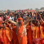 Ayodhyay-Super Sunday-large