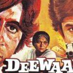 Poster-Deewar
