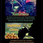 Rakt-Phera Makkhee Choos flyer